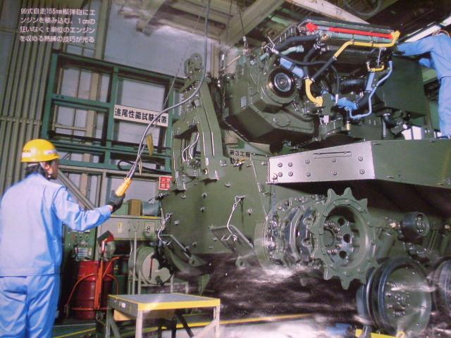 99式自走155mmりゅう弾砲 01 (ふらいでー) 640-480