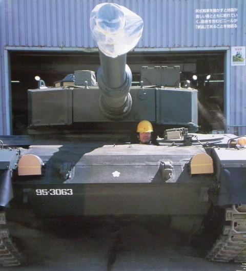 90式 戦車 02 (ふらいでー) 480-529