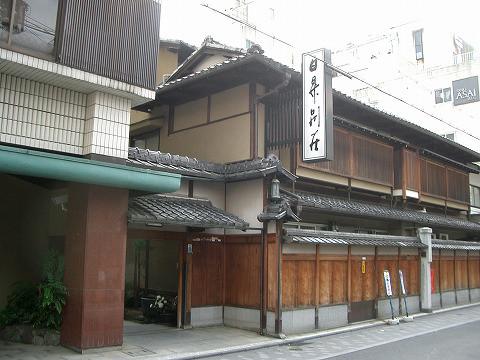 京都 10049535_HR001_1 480-360