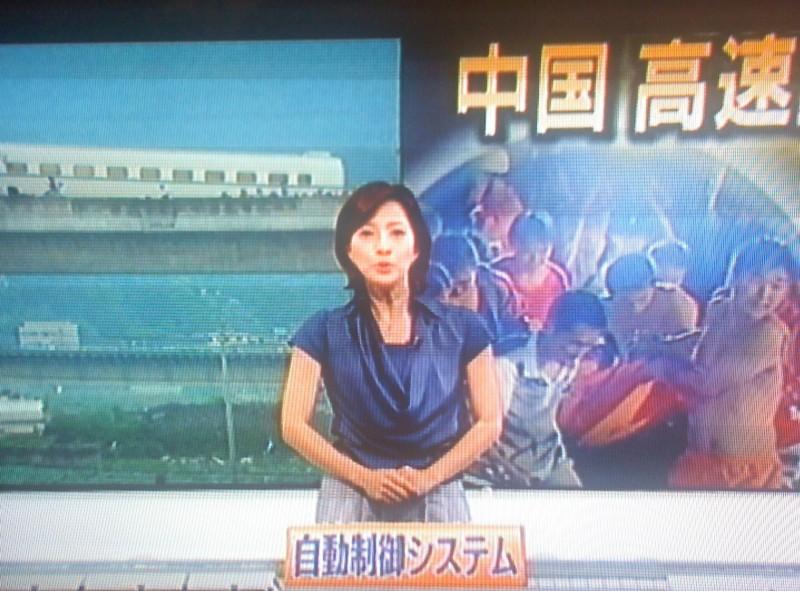 110724 温州 列車 追突 事故の ようすを つたえる 小郷知子さん 800-591