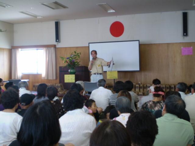 110731 防災 学習会 11