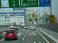 110809 12:32 高速 道路