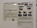 111001 安祥文化のさとまつり 歴史のひろば展 01
