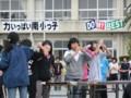 111002 古井町内運動会 21 ラムネ早飲み競争 05