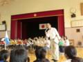 111002 古井町内運動会 32 南小金管バンド演奏 01