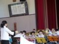 111002 古井町内運動会 36 南小金管バンド演奏 05