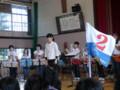 111002 古井町内運動会 41 南小金管バンド演奏 10