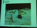 111008 安城 フォーラム (6) 亘理町で 土葬された 遺体