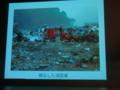 111008 安城 フォーラム (8) 被災した 消防車