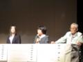 111008 安城 フォーラム (26) 丸山さん、太田さん、外山さん