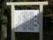 111105 富士宮 (12) 11:40 わくたまいけ 看板