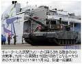 111109 90式 戦車 (まいにち) 309-241