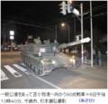 111106 90式 戦車 (あさひ) 324-310