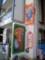 南吉 壁画 03-1 クリエーションプラザ