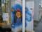 南吉 壁画 03-2 クリエーションプラザ