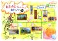 南吉 壁画 散策 地図