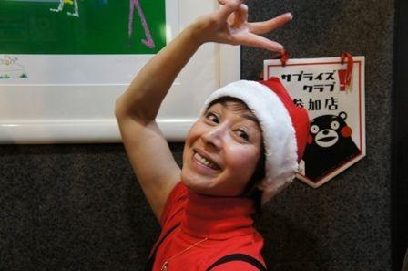 11年12月26日 吉田しのぶさん