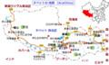 チベットの 地図 (AraChina)