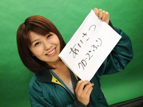 キャッチネットワークの 加藤裕子さん