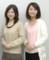 かさま観光大使 横山加奈美さんと 横山紗織さん