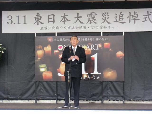 120311 ワン ハート 3.11 イン 安城 まちなか (2) 14:36 中商連