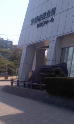 120327 亀の甲岩 (1)