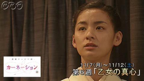 「カーネーション」 主役の 尾野真千子さん