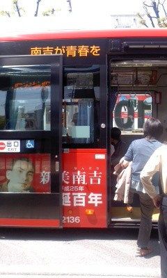 120428 (4) 11:30 あんくるバス 南安城駅 循環線