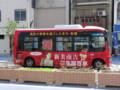 120428 (15) 13:39 あんくるバス JR安城駅