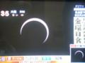 120521 金環 日食 (7) 07:34