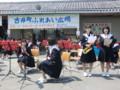 120527 古井町ふれあい広場 (2) 10:16 安祥中 吹奏楽部の 演奏