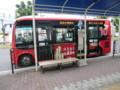 120528 米野 (3) 7:28 南安城 あんくるバス 循環線 バス
