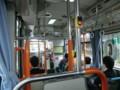 120528 米野 (4) 7:29 あんくるバス 循環線 バス 車内