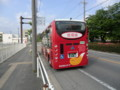 120528 米野 (5) 7:39 市役所前 あんくるバス 循環線 バス