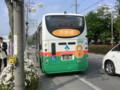 120528 米野 (6) 7:40 市役所前 あんくるバス 作野線 バス