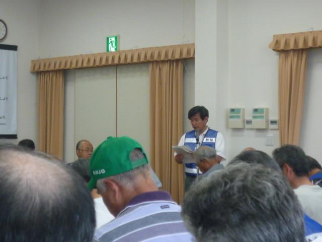 120707 里地区犯罪抑止モデル地区推進協議会 04
