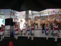 120805 安城 たなばた まつり 愛知県 警察 音楽隊 (2)