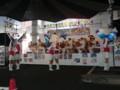 120805 安城 たなばた まつり 愛知県 警察 音楽隊 (6)