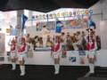 120805 安城 たなばた まつり 愛知県 警察 音楽隊 (8)
