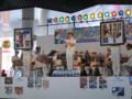 120805 安城 たなばた まつり 愛知県 警察 音楽隊 (13)