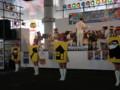 120805 安城 たなばた まつり 愛知県 警察 音楽隊 (20)