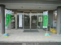 2012.9.1 里地区犯罪抑止モデル地区決起大会 (1)