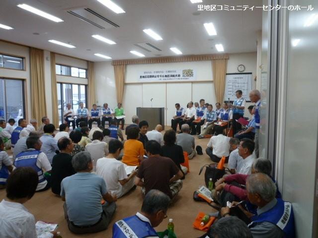 2012.9.1 里地区犯罪抑止モデル地区決起大会 (3)