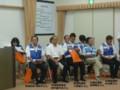 2012.9.1 里地区犯罪抑止モデル地区決起大会 (7)
