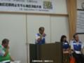 2012.9.1 里地区犯罪抑止モデル地区決起大会 (8)