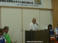 2012.9.1 里地区犯罪抑止モデル地区決起大会 (15)