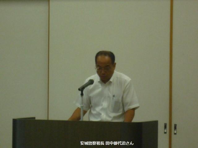 2012.9.1 里地区犯罪抑止モデル地区決起大会 (20)