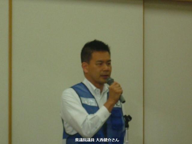 2012.9.1 里地区犯罪抑止モデル地区決起大会 (23)