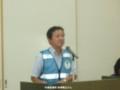 2012.9.1 里地区犯罪抑止モデル地区決起大会 (24)