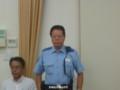 2012.9.1 里地区犯罪抑止モデル地区決起大会 (32)